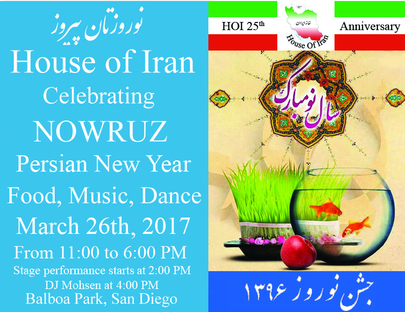 Nowruz Celebration 2017 at the House of Iran