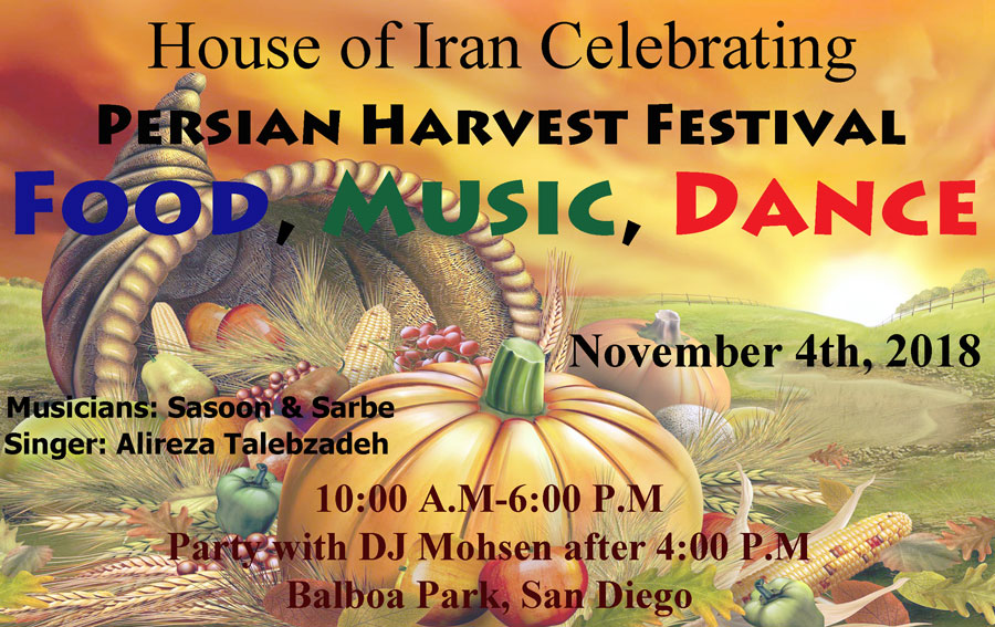 House of Iran 2018 Persian Harvest Festival