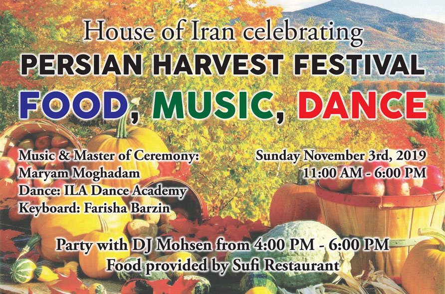 House of Iran 2019 Persian Harvest Festival at Balboa Park, San Diego