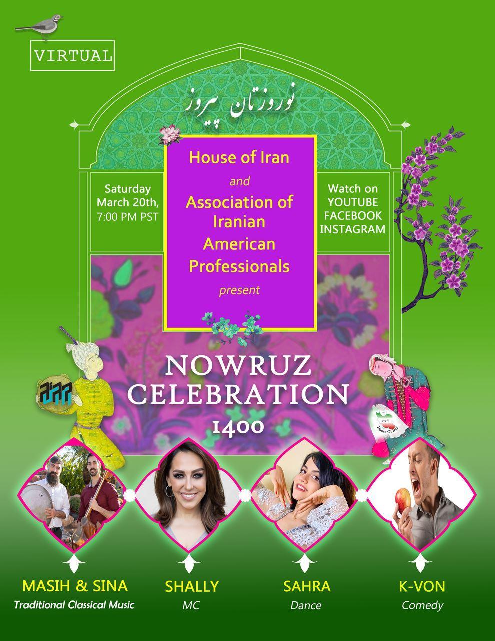 House of Iran 2021 Nowruz Persian New Year Celebration