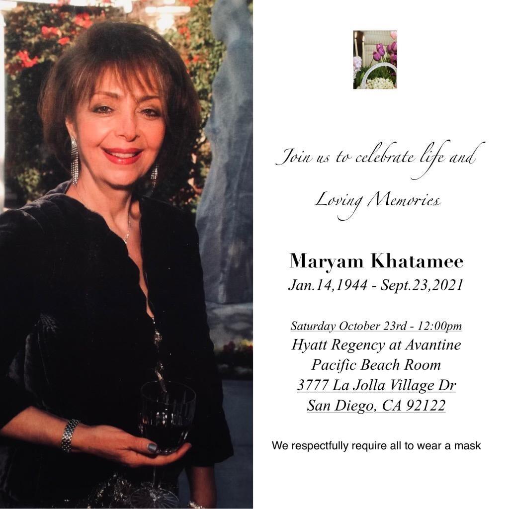 In Loving Memories of Maryam Khatamee
